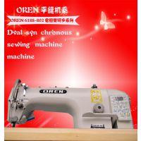 奥玲RN6188-802红领巾缝纫电脑平车 织物 发夹蝴蝶结缝纫机