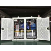 静音式30kw电热联产燃气发电机组 小型余热回收天然气发电机