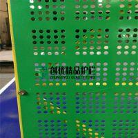 供应脚手架蓝色爬架网 建筑爬架防护网 新型耐用圆孔安全网