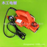 热销优力特 9702U 木工电刨 手提便携式多功能电刨 82*1mm