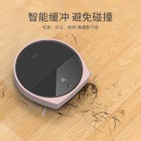 维京精密WALEE智能扫地机器人新款升级手机遥控OEM厂家
