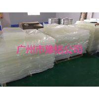 手工皂原料 透明皂基 甘油皂基 皂基生产厂家 精油皂皂基