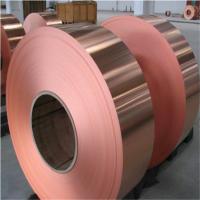 厂家现货供应 打孔 伸缩节 镀锡铜排