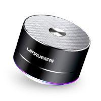 便携式音响蓝牙多媒体播放器低音音箱数码笔记本低音炮小多功能