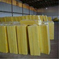 供应玻璃棉夹芯板 防火玻璃棉纤维板厂家
