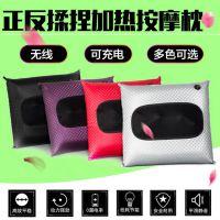 厂家批发家用按摩枕 多功能肩颈腰部汽车电动充电车载 无线按摩枕