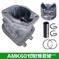 奥玛克AMK6010绿篱机缸体总成 汽油修剪机配件 缸套活塞环整套