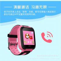 工厂直销电信版儿童手表可通话拍照定位手表1.44寸触摸屏电话手表