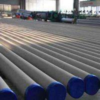 温州聚兴不锈钢有限公司