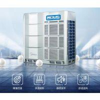 美的商用中央空调MDVS全直流变频智能多联机