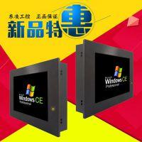 多串口定制型12寸12.1寸工业电脑酷睿15寸工业平板电脑
