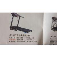 济宁室内健身器材、济宁室内运动地板、济宁跑步机、济宁多功能训练器
