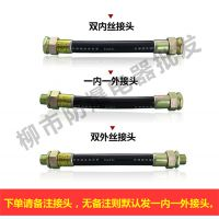 bng防爆挠性连接管厂家 DN20 DN15 DN25防爆扰绕性穿线管价格 4分6分1寸金属软管