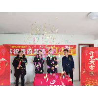 枣庄城市人家装饰丨阳春三月,开工大吉!