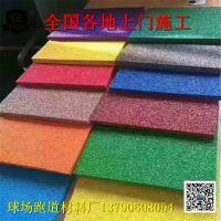 邵阳加厚幼儿园塑胶地板 室内外运动跑道材料厂家直销