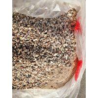 粘土粉 高铝骨料 高铝浇注料 耐火混凝土 厂家直销 价格优惠