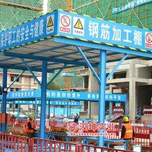 单体防护棚 钢筋加工棚标准 汉坤实业
