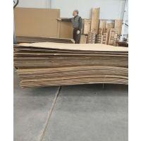芜湖瓦楞纸箱-包装瓦楞纸箱-芜湖博顺(优质商家)