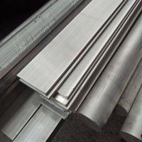 国标铝棒6061环保铝棒Ø2 3 4 6 8 10 12 15 20mm~200mm铝合金棒 任切