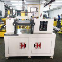 XH-401 6寸8寸9寸橡胶开炼机 双辊炼胶机 实验型