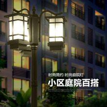 庭院灯LED双头景观路灯户外庭院2米3米小区花园别墅草坪灯