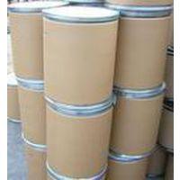 2,5二巯基噻二唑双钠盐DMTD-2NA水性金属缓蚀剂55906-42-8