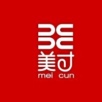 上栗县昱程汽贸有限公司