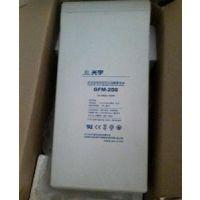 光宇蓄电池12v100AH光宇蓄电池6-GFM-100厂家价格