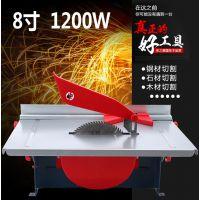 台式多功能小型7寸木工玉石台锯裁板机45度调节家用切割机