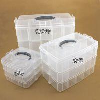 大号多层透明收纳箱塑料盒分类整理分格多格家用宿舍分隔格子格层