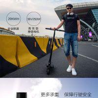 代驾电动滑板车成人小型迷你两轮折叠式代步电动车自行车锂电