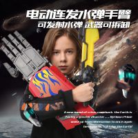 厂家直销擎天柱机械手臂水弹枪玩具可电动连发水弹玩具枪无AR版本
