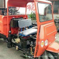 混凝土运料三轮车 豪华装置的柴油三轮车 7速柴油版自卸三轮车