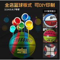 厂家直销橡胶PU3号4号5号6号7号幼儿园.儿童.成人 篮球  定制