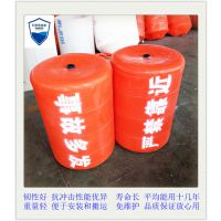 伊春拦污浮筒 河水挡污浮桶 水域PE警示浮桶