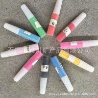 厂家批发不掉色染色彩砂儿童 沙画彩砂 瓶装10克彩色沙子滴胶彩砂