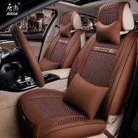 定制专车专用汽车座套真皮革四季通用夏全包冰丝英朗Polo福克斯K2