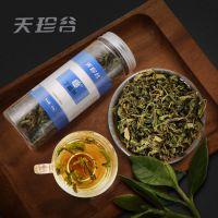 天珍谷正宗长白山丁香茶60g/罐丁香叶养胃暖胃茶一手货源代发批发