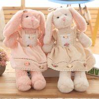 多美惠公仔花裙长耳兔公仔毛绒玩具礼品赠送一件代发可来图定制