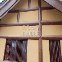 辽宁省干稻草泥巴墙涂料 专用有砂的稻草漆 涂中鑫品牌