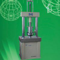 陕西中汇电液伺服岩石动静三轴试验机参数性能