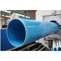 pvcuh给水管材_pvcu管件厂家_pvcu给水管排水管