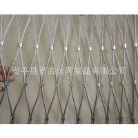 呈吉定做安全防护网防高空抛物网钢丝绳护栏网