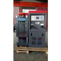 全自动混凝土透水砖压力试验机DYE-2000型