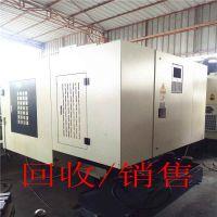 佛山里水区CNC数控零件二手立式加工中心 非标零件机加工