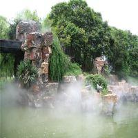 假山人造雾造景设备安装 庭院人造雾喷雾设备设计