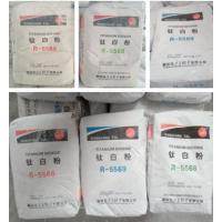 供应钛白粉R-5569