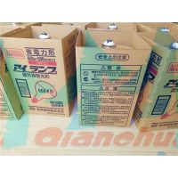 Panasonic灯杯 JDR110V75W/SP/K7E 厂价直销