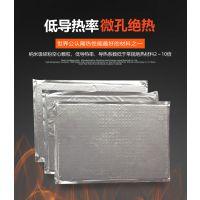 水泥厂水泥回转窑节能改造专用纳米隔热板-厂家直销