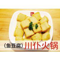 邯山区官方火锅加盟哪家好 优质推荐 重庆滏益餐饮管理供应